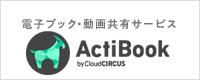 ActiBook