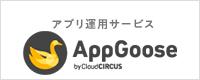 AppGoose