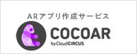 COCOAR